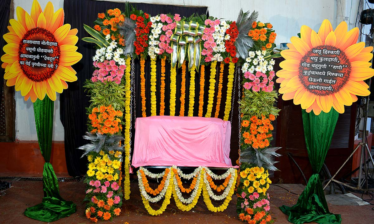 Dohale jevan & decorated palna, Dohaljevan services