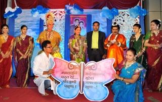 Dohalejewan Theme By Patankar Events!